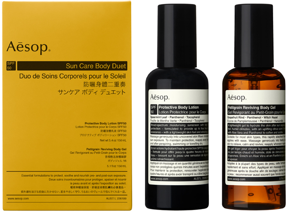 AESOP KIT SUMMER DUET WITH PRODUCT C