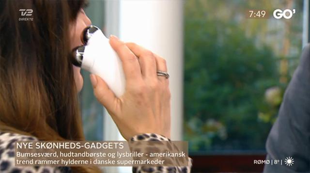 Gadgets28