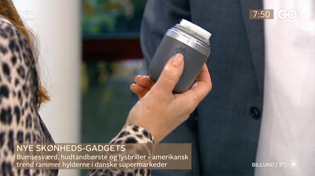 Gadgets35