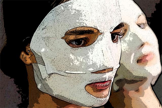 MaskeFilter